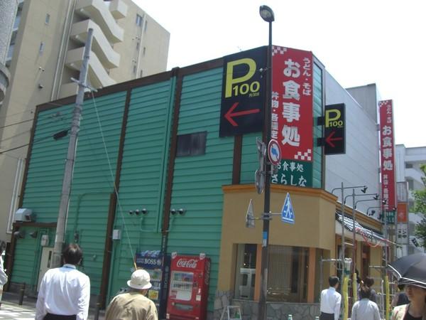 6/20完成です。福岡市中央区・さらしな様 外壁塗装工事