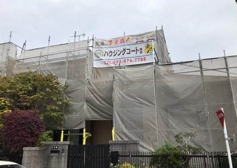 福岡市東区青葉・N様邸 外壁塗装・屋根塗装工事 4/22着工です。