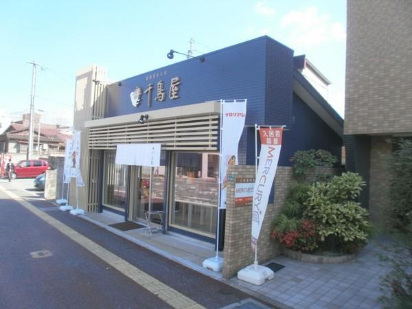 6/23完成です。福岡市城南区・千鳥屋茶山店様 改修工事