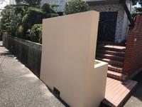 8/24完成です。糟屋郡志免町・T様邸 塀塗装工事