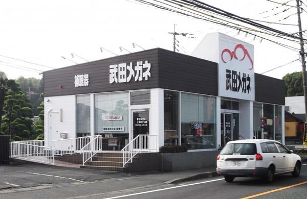 6月17日完成です。武田メガネ上津店様 外壁塗装工事