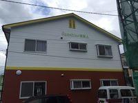 12月28日完成です。糟屋郡笹栗町田中・サンシャイン笹栗アパート様
