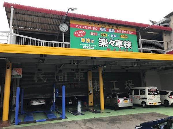 8/12完成です。福岡県大野城市・山田自動車様 屋根塗装工事