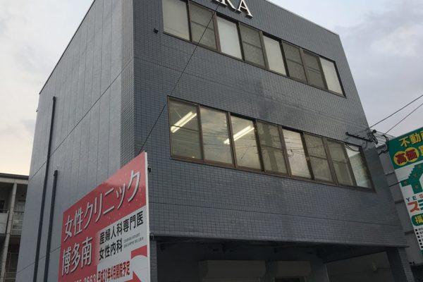 12/14完成です。那珂川市・㈱SARA様 外壁塗装・屋根塗装工事