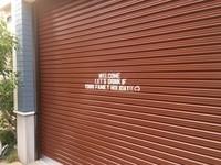 8/26完成です。筑紫野市紫・A様邸 外壁塗装・屋根塗装工事