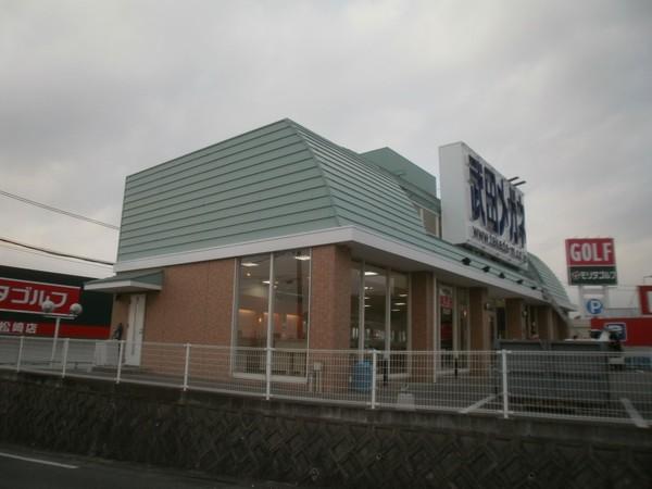 10/24完成です。武田メガネ松崎店様 屋根塗装工事