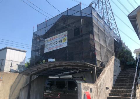筑紫野市美しが丘南・I様邸 外壁塗装・屋根塗装・サイディング一部張り替え工事 6/8着工です。