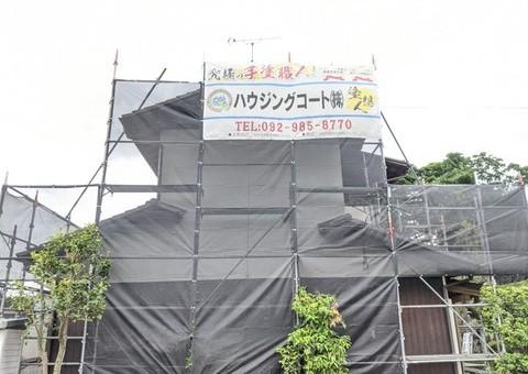 筑紫野市二日市北・Y様邸 外壁塗装工事 7/6着工です。