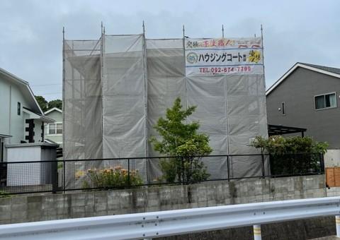 福岡市東区和白・I様邸 外壁塗装・屋根塗装工事 7/7着工です。