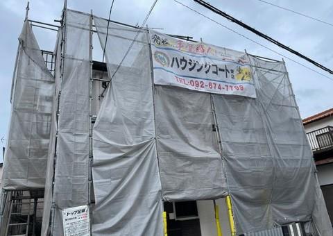 福岡市早良区野芥・O様邸 外壁塗装・屋根塗装工事 9/13着工です。
