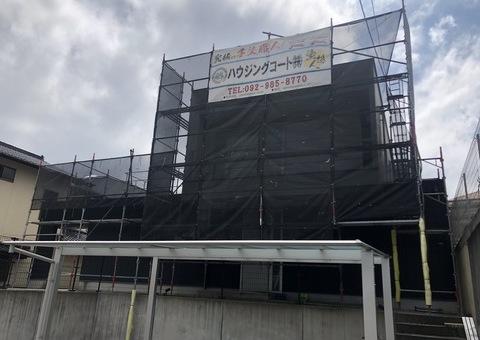 太宰府市向佐野・F様邸 外壁塗装・防水塗装工事 9/8着工です。