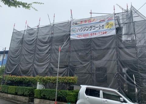 糟屋郡宇美町・A様邸 外壁塗装・屋根塗装工事 9/13着工です。